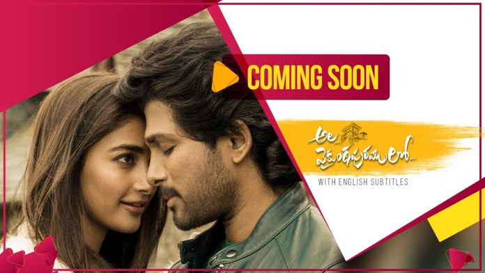 Ala Vaikunthapurramloo Movie to be Streamed next week on Sunxt
