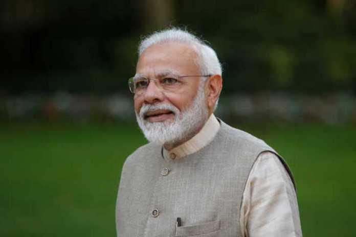 Modi announced the Found Amount
