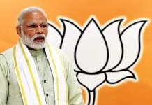 BJP celebrates the first anniversary of Modi's second term