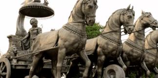 Haryana bans visit to Kurukshetra, Pehowa on September 17