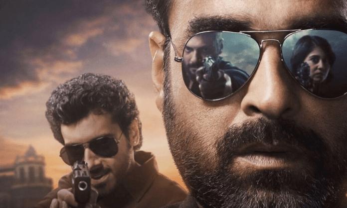 Mirzapur 2′ trailer promises a season of revenge