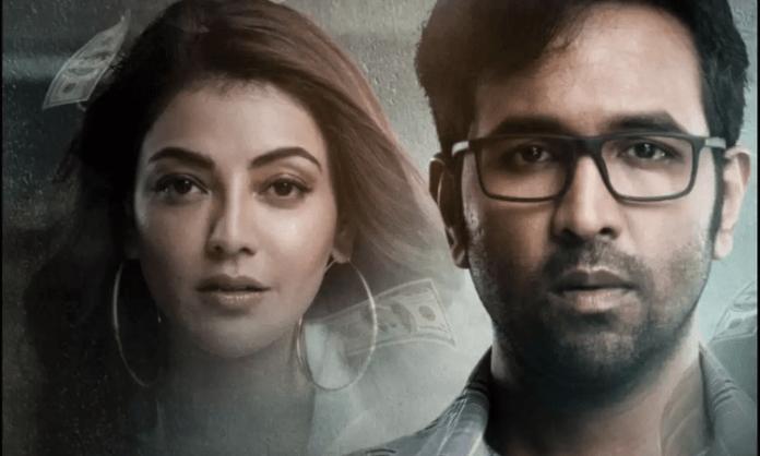 Mosagallu Movie Trailer Released