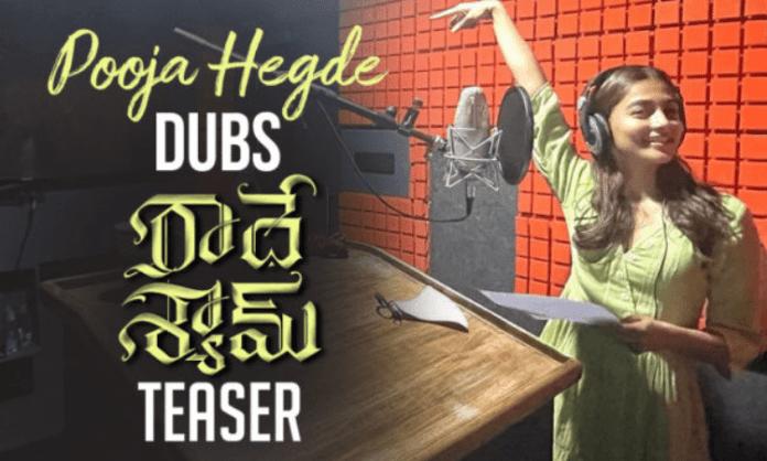 Pooja Hegde: Radhe Shyam Teaser dubbing completed