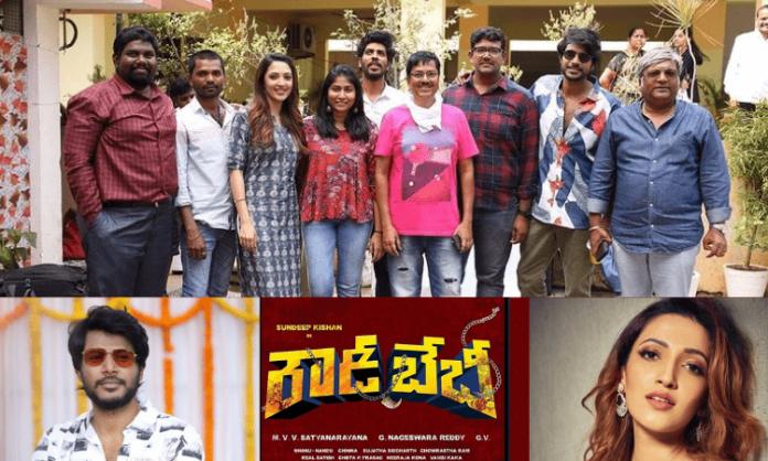 Rowdy Baby: Sundeep Kishan's movie shoot Wrapped Up.