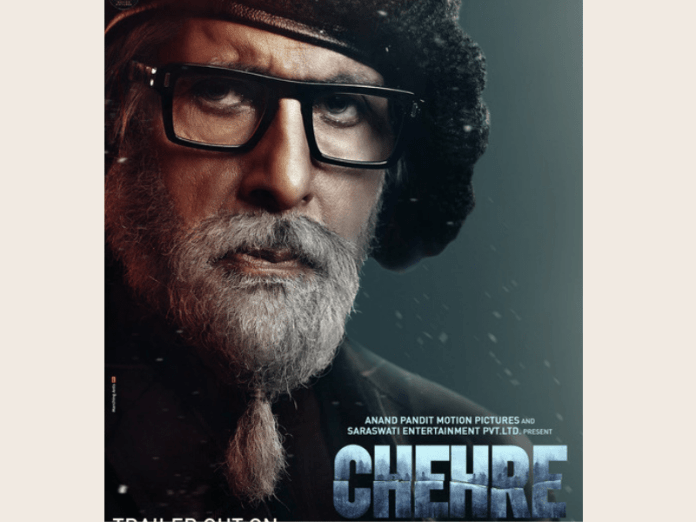 Amitabh Bachchans official look in 'Chehre' out, trailer on March 18