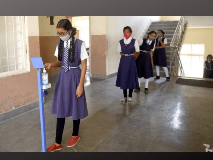 All educational institutions in Telangana to be shut from Wednesday