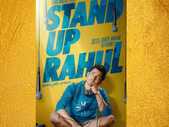 Stand Up Rahul