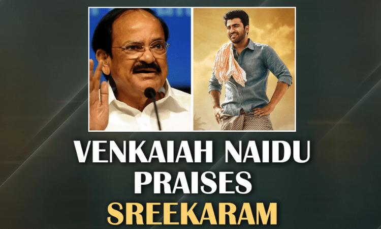 Nickiah Naidoo is all of the reward for the Srikaram film.
