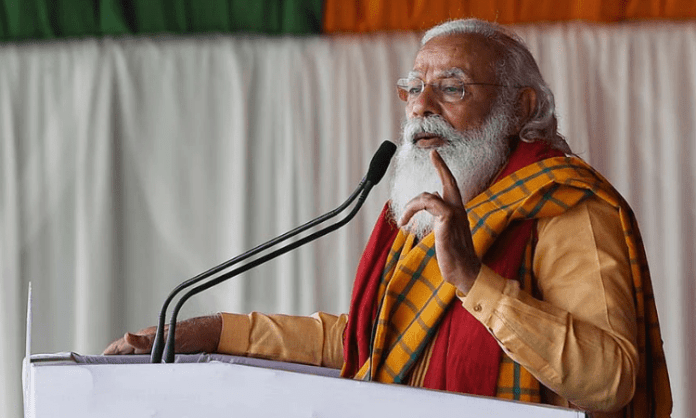 Modi's coins 'Chalo Paltai' slogan, says Trinamool will fade away