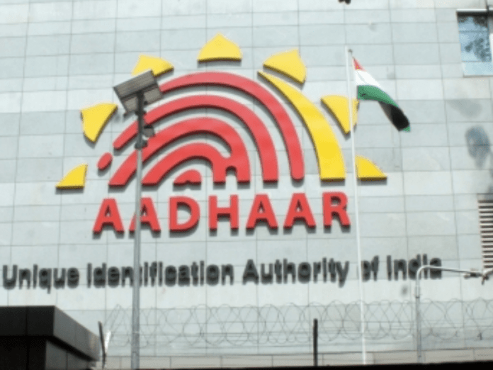 Deadline for Aadhaar-PAN linking extended till June 30