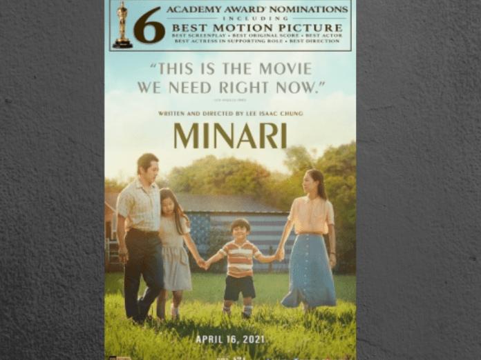 'Minari' actor Steven Yeun: Was blown away by story's simplicity