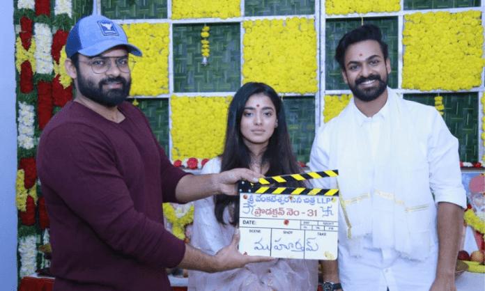 Vaisshnav Tej's upcoming  Movie Officially Launched