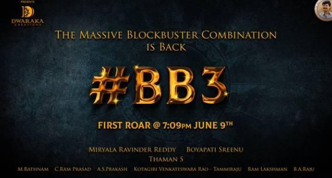 Balakrishna - Boyapati's third film's first roar