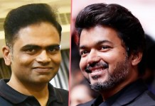 Vamshi Paidipally and Vijay
