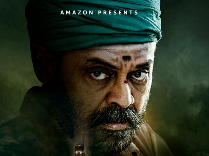 Official: Narappa premieres on Amazon on July 20