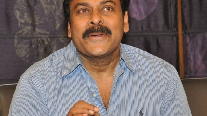 Telugu Film Star Chiranjeevi  ( File Photo )