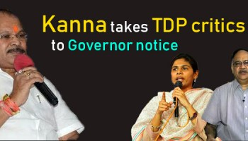 ap-news-chandrababu-apcm-crooked-strategy-of-tdp-l