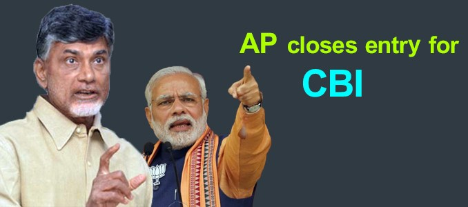 Image result for CHANDRABABU ON CBI NO ENTRY