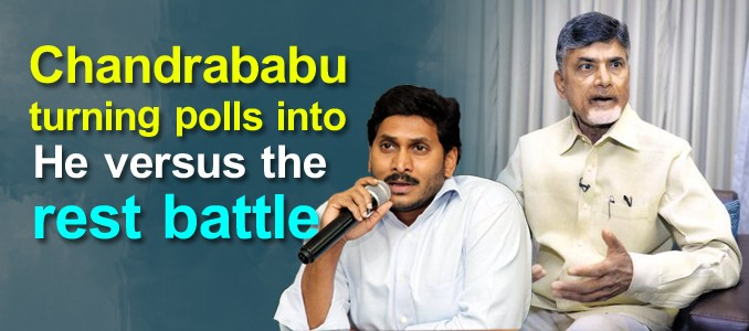 Chandrababu naidu Y S Jagan telugu post telugu news