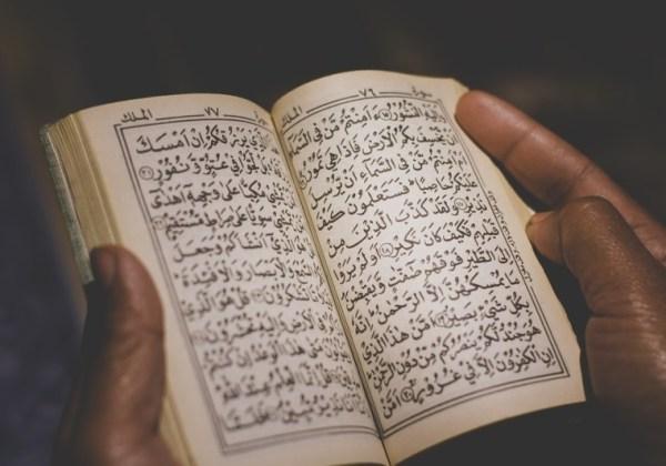 Keutamaan Dan Adab Membaca Alquran