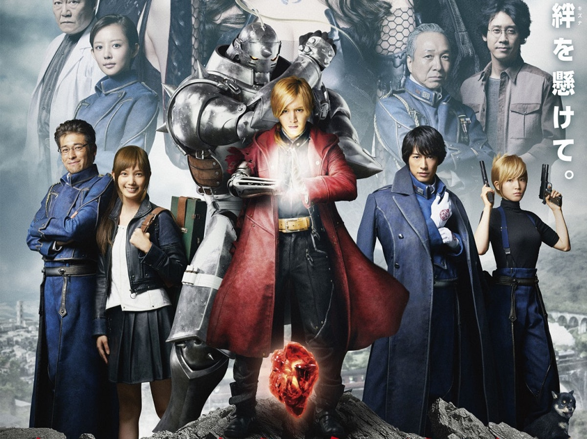 Fullmetal Achemist live action Netflix