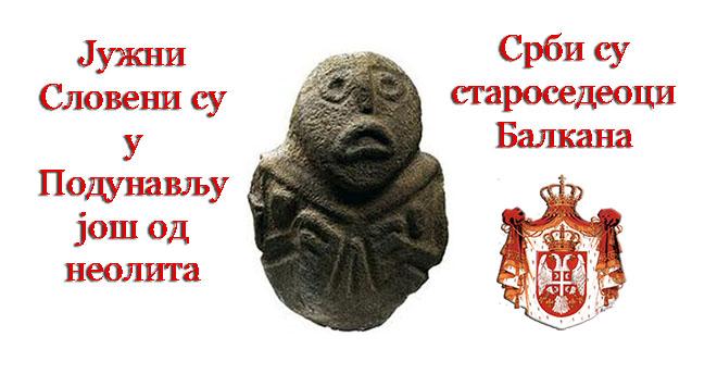 Лингвисти кажу: Јужни Словени су у Подунављу још од неолита;  Наука из Холандије каже – Срби староседеоци Балкана