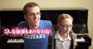 Frozen Fever    Dueling Piano Siblings  Frozen  Mashup   Backwards Piano   YouTube