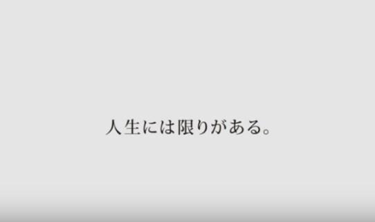 【感動】人生には限りがある。あなたなら何をしますか? 琉球銀行ブランドビデオ【 your TIME 】 English subtitles YouTube