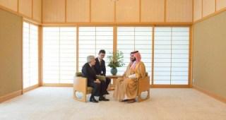 たった1枚の天皇陛下と海外の要人の写真に世界が驚嘆!「日本すげーな!」