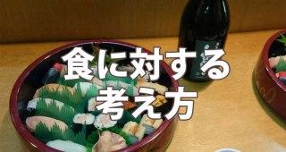 団体客のマナー違反に悲痛な叫び 個人経営のお寿司屋が伝える「悲しい現実」