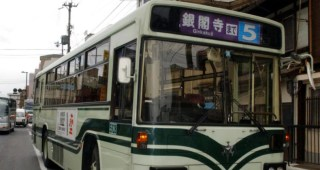 バスの運転手のニュース、何も知らない人が見たら最低な運転手だけど 真実は・・・