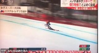 スキーのスーパー大回転で借り物のスキー板で滑走したスノボーの選手が優勝してしまう(笑)