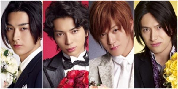 松田翔太の結婚を祝う為に花より男子のF4が集結「あれ?松潤は?」そこか・・(笑) | チャンネル「てみた」