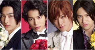 松田翔太の結婚を祝う為に花より男子のF4が集結「あれ?松潤は?」そこか・・(笑)