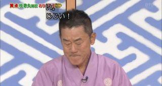 歌丸師匠がお亡くなりになって最初の笑点。円楽さんの言葉が泣ける