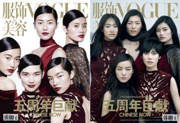 VogueChinaCover2