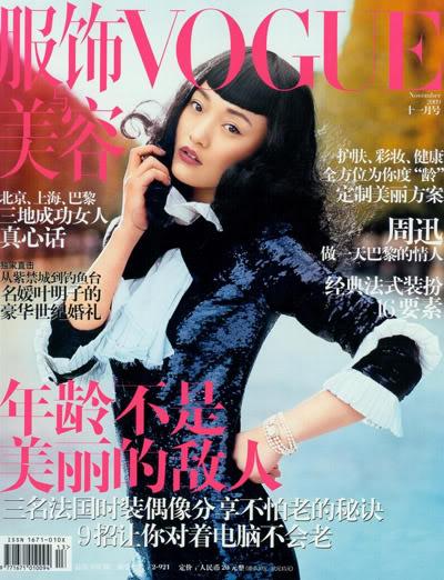 VogueChinaNovember2009ZhouXun