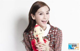 Actress Angelababy, that is
