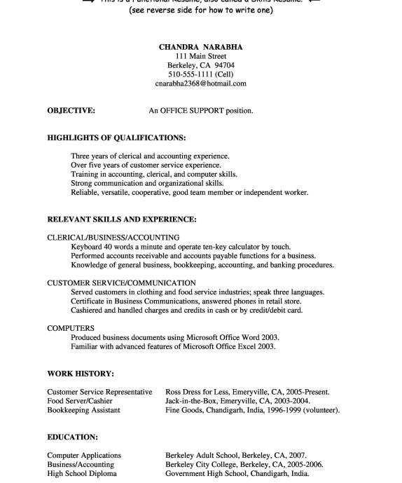 jack in the box resume