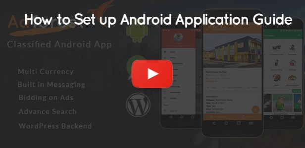 android app video tutorial