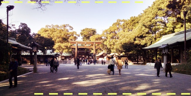 Walking toward the main buildings on a beautiful, brisk day in Shibuya.