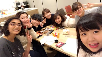 The Japanese girls from the dorm