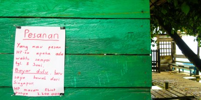 Pengumuman a la Sawinggrai