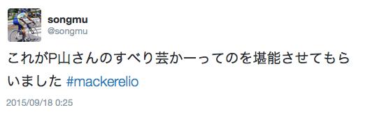 スクリーンショット 2015-09-19 23.58.28