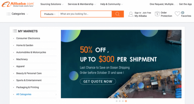 Alibaba Online Shopping Site