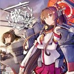 【販売の事例】PlayStation(R)Vita 『艦これ改』 Limited Edition