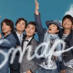 【列島衝撃!】SMAP解散!
