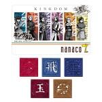 【予約開始!】キングダム nanacoカードセット