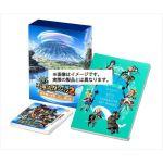 【前作はお世話に】世界樹と不思議のダンジョン2 10th Anniversary BOX