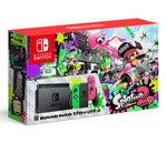 【速報】Nintendo Switch スプラトゥーン2セット